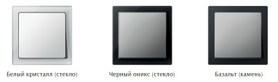 D-Life стекло и камень : Купить интернет-магазин svt.org.ua Киев