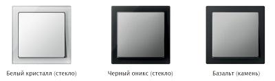 D-Life скло и камінь : Купить интернет-магазин svt.org.ua Киев