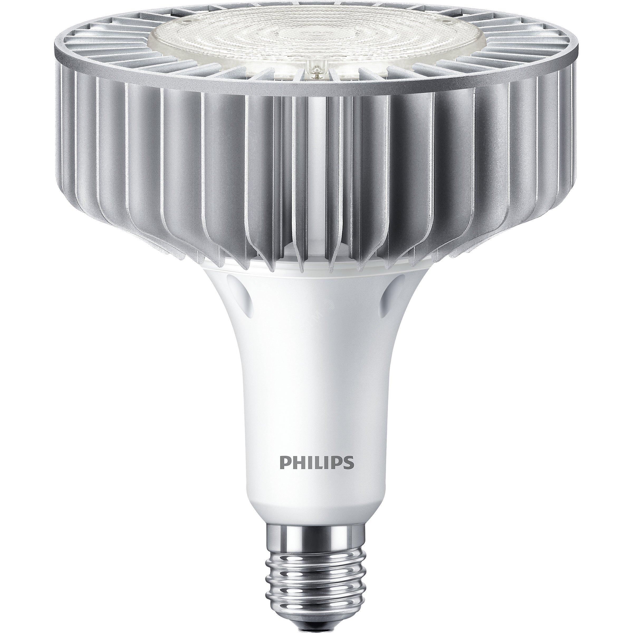 Світлодіодні лампи Е40 Philips : АСТ-Світлотехніка Київ SVT.org.UA