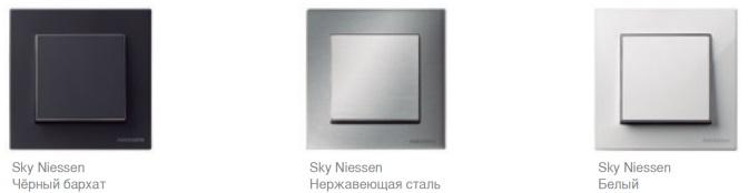 Кольори 2 Sky : АСТ-Світлотехніка Київ SVT.org.UA