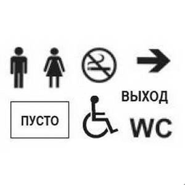 Набор символов для светового сигнализатора : АСТ-Светотехника Киев SVT.org.UA