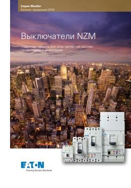 Каталог автоматические выключатели Eaton NZM : АСТ-Светотехника Киев SVT.org.UA