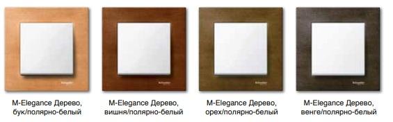 Дизайн M Elegance Дерево : АСТ-Светотехника Киев SVT.org.UA