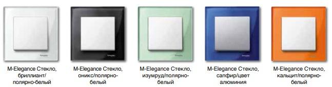 Дизайн M-Elegance Стекло : АСТ-Светотехника Киев SVT.org.UA