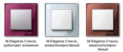Дизайн 2 M-Elegance Стекло : АСТ-Светотехника Киев SVT.org.UA