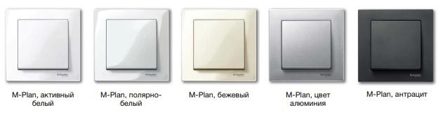 Дизайн Merten M Plan : АСТ-Светотехника Киев SVT.org.UA
