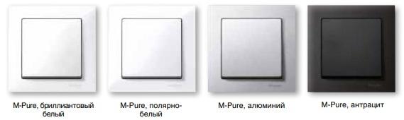 Дизайн M Pure : АСТ-Светотехника Киев SVT.org.UA