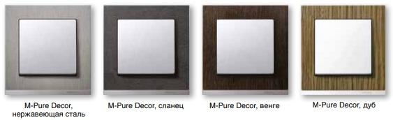 Дизайн 2 M Pure : АСТ-Светотехника Киев SVT.org.UA