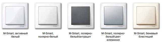Дизайн M Smart : АСТ-Светотехника Киев SVT.org.UA