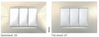Unica Allegro 1 : АСТ-Светотехника Киев SVT.org.UA
