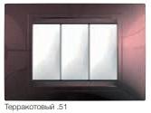 Unica Allegro 3 : АСТ-Светотехника Киев SVT.org.UA