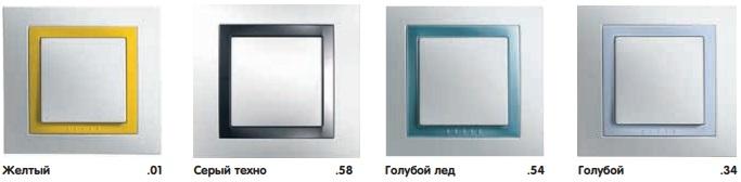 Unica Color : АСТ-Светотехника Киев SVT.org.UA