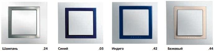Unica Color 1 : АСТ-Светотехника Киев SVT.org.UA