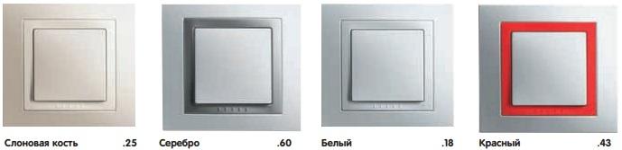 Unica Color 3 : АСТ-Светотехника Киев SVT.org.UA