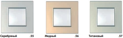 Unica Quadro Metellized : АСТ-Светотехника Киев SVT.org.UA